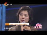 [明星同乐会]父亲是王茜华艺术道路的启蒙老师