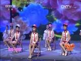 [快乐戏园]舞蹈《舞苑凤仪》 表演:广州市海珠区南武实验小学