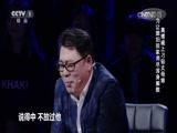 《CCTV家庭幽默大赛 第二季》 20160610 精编版 17:00