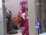 《走遍中国》 20160614 噪声清洁工