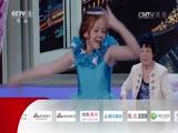 《CCTV家庭幽默大赛 第二季》 20160617 精编版