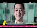 [中国电影报道]陈建斌 佟丽娅助阵纪录片《我从新疆来》