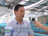 """[福建卫视新闻]连江:成功培育""""海葡萄"""""""