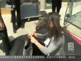 [中国新闻]美国:摩天大楼建滑梯 玻璃打造全透明