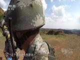 [军事纪实]血性突击——侦察兵赴国外比武选拔纪实③