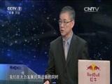 [防务新观察]中国南海民用设施建设与军力建设并重