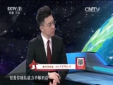 """[防务新观察]作战+干扰 """"咆哮者""""独门绝技"""