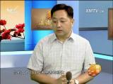 """台风天里的""""生死时速"""" 道德讲堂 2016.7.17 - 厦门电视台 00:10:52"""