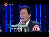 [明星同乐会]唐国强饰演领袖角色承受巨大压力