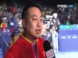 [乒乓球]刘国梁:这是场两个人都输得起的比赛