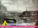 """[中国电影报道]《重庆村17号》塑造阎宝航传奇人生 刘劲用""""洪荒之力""""再演周恩来"""