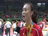 [排球]惠若琪:做好每个细节 梦幻般的成功