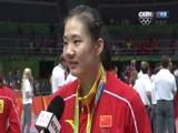 [排球]杨方旭:金牌是大家的努力 太不容易