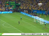 [全景奥运]内马尔破门 巴西获首个奥运男足冠军