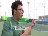 """[全景奥运]中国志愿者赛场外的""""中国风景线"""""""