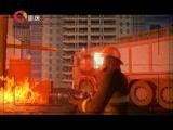《走近中国消防》 20160919 喷泉三重险