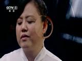 [挑战不可能第二季]宣传片之挑战者陈燕篇
