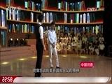 《开讲啦》 20160924 本期演讲者:杨培东