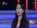 [非你莫属]英语老师杨耀君登场求职 职场测评尽显善良  无奈最终遗憾离场