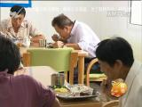 精准帮助困难失能老人 让老年人得到更多关爱 道德讲堂 2016.10.2 - 厦门电视台 00:09:23