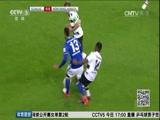 [德甲]火力全开 沙尔克04收获本赛季联赛首胜