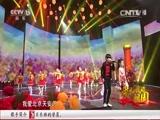 [我和我的祖国]《我爱北京天安门》 演唱:邓文怡,舒浩炀