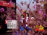 《我和我的祖国——2016国庆特别节目》 20161005