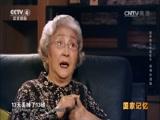 20161007 《钱学森与中国航天60年》