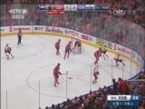 [NHL]常规赛:卡尔加里火焰VS埃德蒙顿油人 第2节