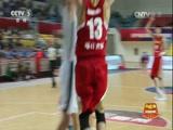 [篮球公园]CBA前站:新疆男篮蓄势待发