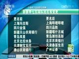 [CBA]新赛季七队冠名有变 上海哔哩哔哩最抢镜