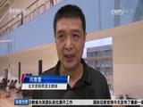 [CBA]新篮途:北京男篮新季人员齐整 目标统一