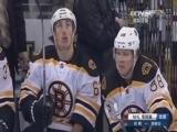 [NHL]常规赛:波士顿棕熊VS纽约游骑兵 第一节