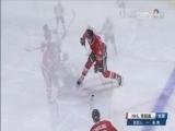 [NHL]常规赛:华盛顿首都人VS芝加哥黑鹰 第一节