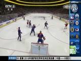 [NHL]开场闪电进球 游骑兵赛季双杀油人