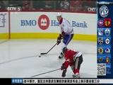 [NHL]黑鹰主场挑落联盟老大蒙特利尔加拿大人