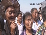致富经:农村小伙儿的田间地头财富发现 11月18日