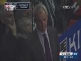 [NHL]常规赛:芝加哥黑鹰VS洛杉矶国王 第一节
