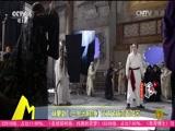 [中国电影报道]林更新《三少爷的剑》花式吊威亚不叫苦