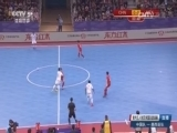 [国足]室内五人制足球国际邀请赛:中国VS墨西哥