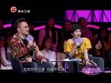 [非常完美]徐志滨和女嘉宾李欢欢甜蜜互动问答 遗憾未能牵手