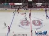 [NHL]常规赛:圣何塞鲨鱼VS蒙特利尔加拿大人 第三节