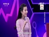 《健康之路》 20161219 为啥结节爱找你(上)