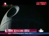 [娱乐星天地]投其所好!甄子丹为儿女接拍《星球大战》