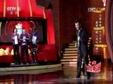 [全家好拍档]方青卓青梅竹马苏杰激情演唱《滚动红潮》