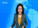 News Desk 12/26/2016 10:00