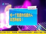 [娱乐乐翻天]娱闻快讯20161227
