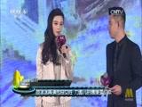 [中国电影报道]范冰冰再演传奇女性 力邀儿时偶像潘迎紫