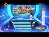 [明星同乐会]左小青表演艺术体操 彩带舞