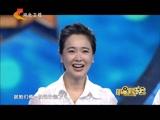 [明星同乐会]黄磊孙莉夫妇眼中的左小青